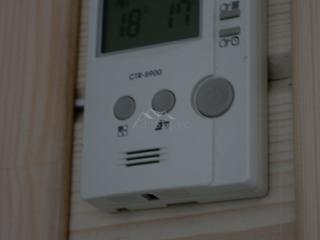Инженерия - Каркасный дом по проекту КД-024 в д. Ягодное