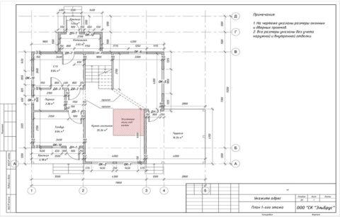 Каркасный дом по индивидуальному проекту, ДПК «Ягодное» - План 1-ого этажа