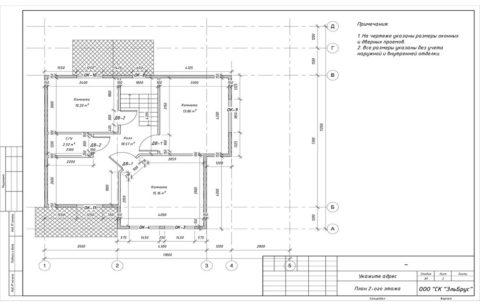 Каркасный дом по индивидуальному проекту, ДПК «Ягодное» - План 2-ого этажа