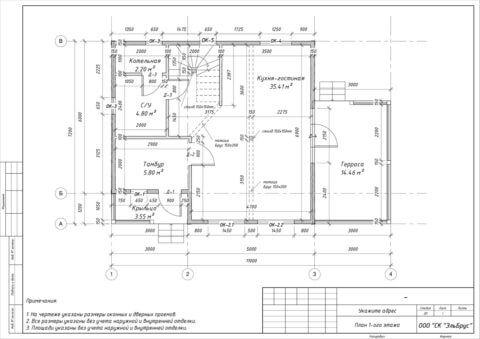 Каркасный дом в комплектации «Закрытый контур» по проекту КД 023 с террасой, д. Сокули, КП «Фаворит» - План 1-ого этажа