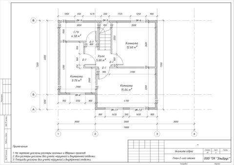 Каркасный дом в комплектации «Закрытый контур» по проекту КД 023 с террасой, д. Сокули, КП «Фаворит» - План 2-ого этажа