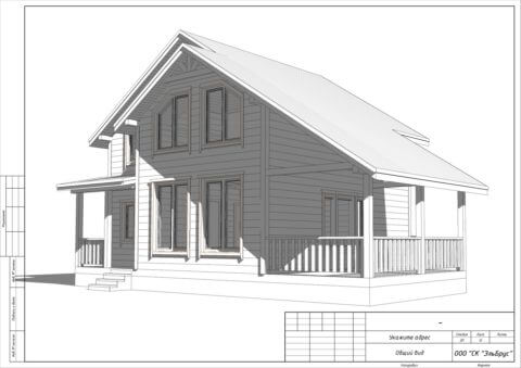 Каркасный дом в комплектации «Закрытый контур» по проекту КД 023 с террасой, д. Сокули, КП «Фаворит» - Общий вид