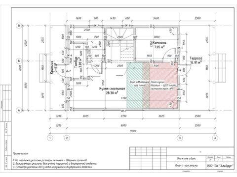 Каркасный дом по проекту КД 025, СНТ «Рахья» - План 1-ого этажа