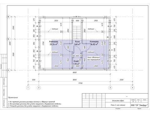 Каркасный дом по проекту КД 025, СНТ «Рахья» - План 2-ого этажа