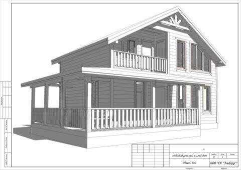 Каркасный дом в комплектации «С отделкой и инженерией» по проекту КД 033, СНТ «Фауна» - Общий вид