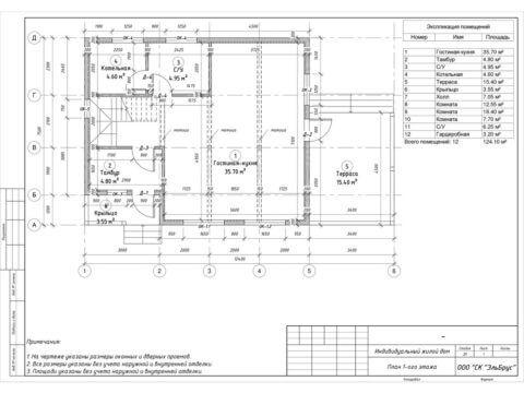 Каркасный домКаркасный дом по проекту КД 029, КП «Балтийская Слобода 2» - План 1-ого этажа по проекту КД 042, КП «Балтийская Слобода 2» - План 1-ого этажа