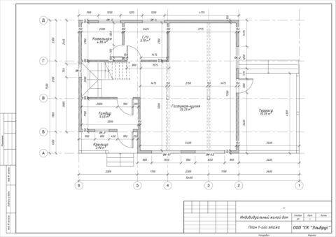 Каркасный дом в комплектации «Под ключ с полным инженерным пакетом» по проекту КД 029 - План 1-ого этажа