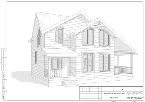 Каркасный дом в комплектации «Под ключ с полным инженерным пакетом» по проекту КД 029 - Общий вид