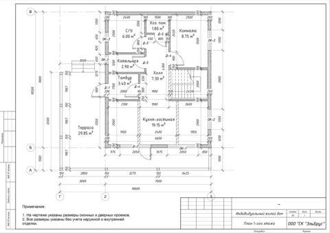 Каркасный дом по проекту КД 046, ДНП «Дружное» - План 1-ого этажа