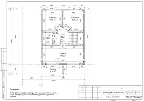 Каркасный дом по проекту КД 046, ДНП «Дружное» - План 2-ого этажа