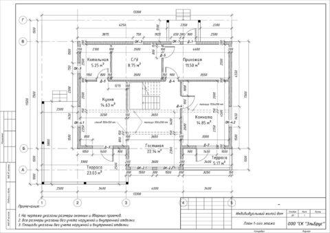Каркасный дом по проекту КД 001, д. Раздолье - План 1-ого этажа