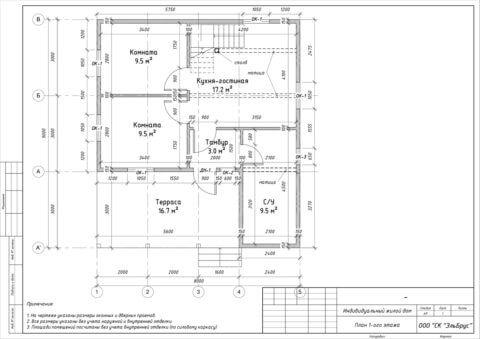 Каркасный дом в комплектации «Закрытый контур» по проекту ДД 004, пос. Лукаши - План 1-ого этажа