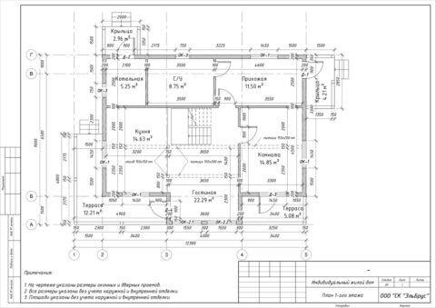 Каркасный дом по проекту КД 001, в д. Васкелово - План 1-ого этажа