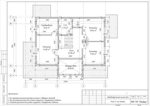 Каркасный дом по проекту КД 001, в д. Васкелово - План 2-ого этажа