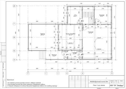 Каркасный дом по проекту КД 021 в комплектации «Под ключ», п. Мыза-Ивановка - План 1-ого этажа