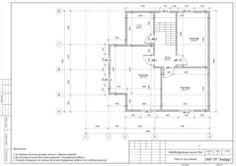 Каркасный дом по проекту КД 021 в комплектации «Под ключ», п. Мыза-Ивановка - План 2-ого этажа