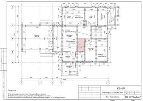 Каркасный дом в комплектации «Закрытый контур» по проекту КД 021, ДНТ «Верховский» - План 1-ого этажа