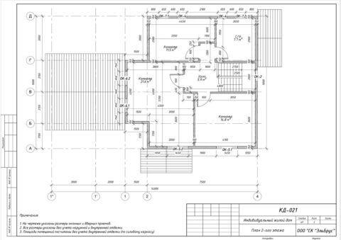 Каркасный дом в комплектации «Закрытый контур» по проекту КД 021, ДНТ «Верховский» - План 2-ого этажа