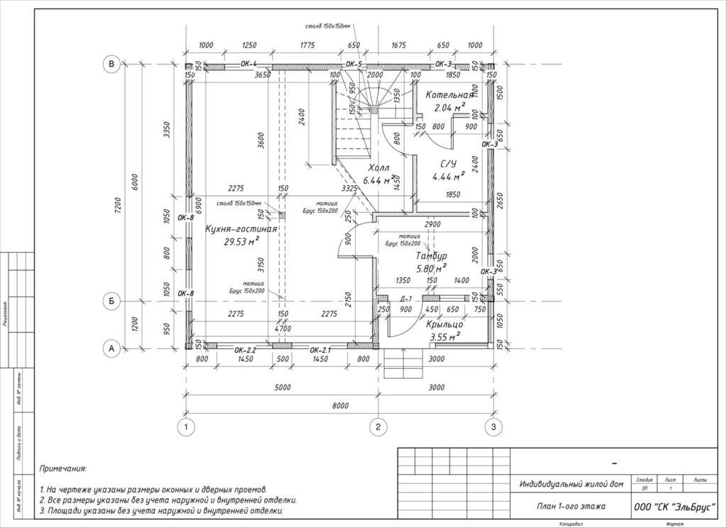 Каркасный дом по проекту КД 023, СНТ «Березка» - План 1-ого этажа