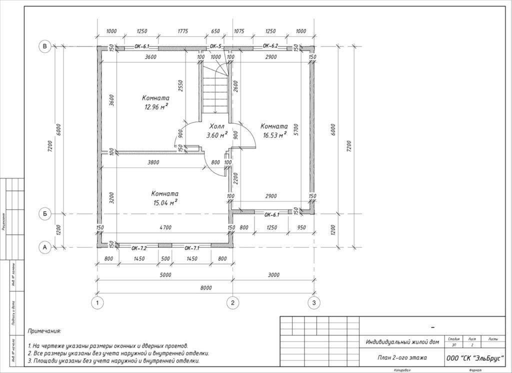 Каркасный дом по проекту КД 023, СНТ «Березка» - План 2-ого этажа