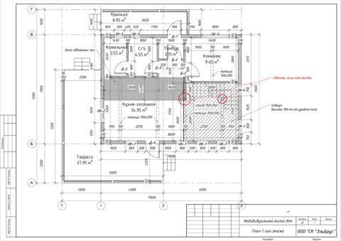 Каркасный дом в комплектации по проекту КД 033, садовый массив Мшинская - План 1-ого этажа