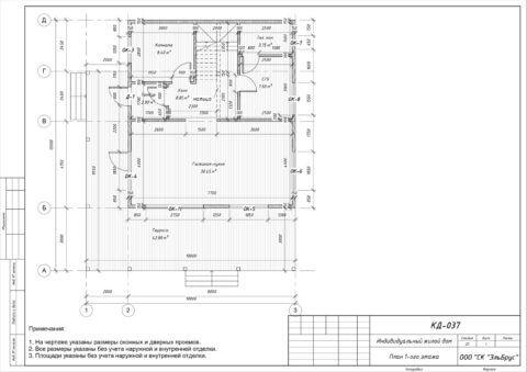 Каркасный дом по проекту КД 037, пос. Сосново - План 1-ого этажа