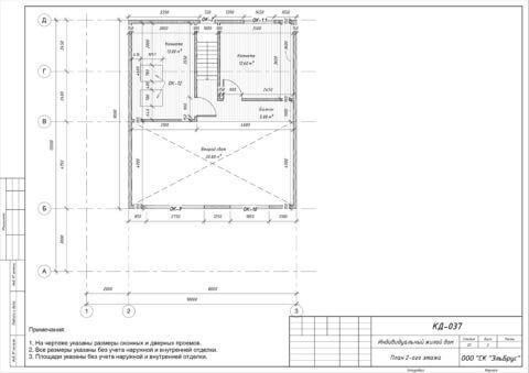 Каркасный дом по проекту КД 037, пос. Сосново - План 2-ого этажа