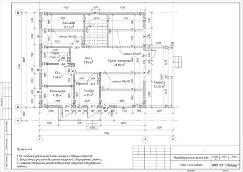 Каркасный дом в комплектации «С отделкой» по проекту КД 050, пос. Сусанино - План 1-ого этажа