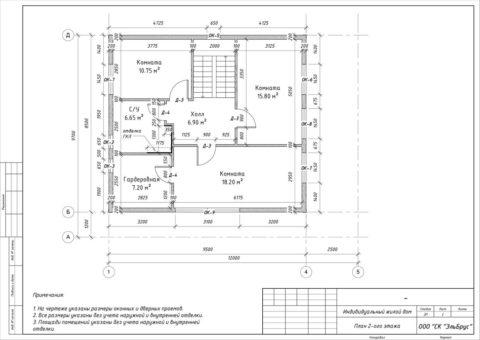 Каркасный дом в комплектации «С отделкой» по проекту КД 050, пос. Сусанино - План 2-ого этажа