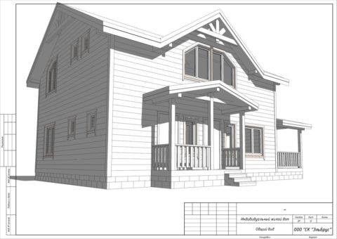 Каркасный дом в комплектации «С отделкой» по проекту КД 050, пос. Сусанино - Общий вид