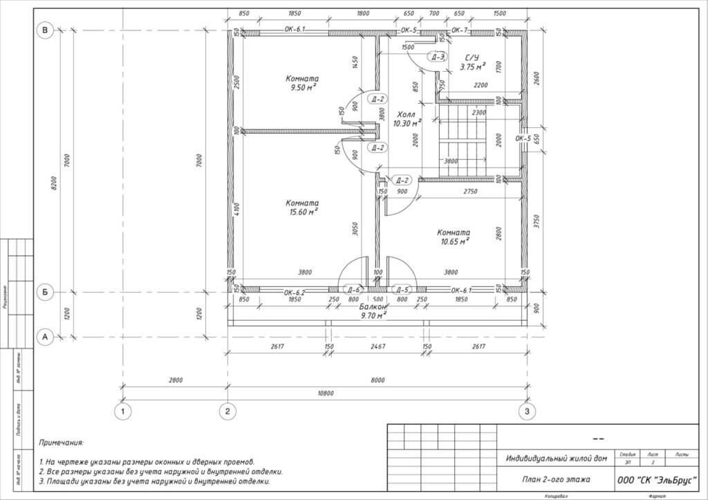 Каркасный дом по проекту Шале 004 в СНТ «КЭТ» - План 2-ого этажа