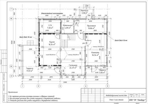 Каркасный дом по проекту КД 001, КП «Карельский Бриз» - План 1-ого этажа