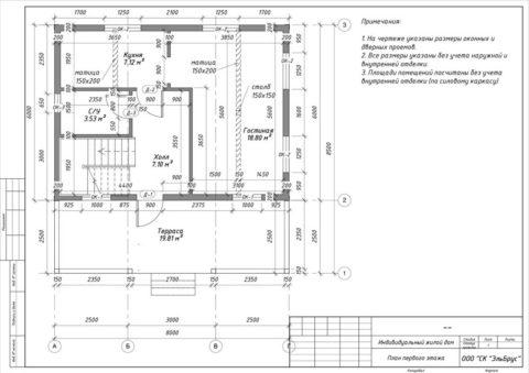 Каркасный дом по проекту КД 006 с террасой, СНТ «Ленинец» - План 1-ого этажа