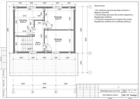 Каркасный дом по проекту КД 006 с террасой, СНТ «Ленинец» - План 2-ого этажа