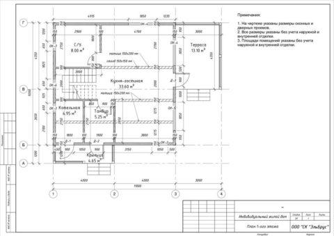 Каркасный дом в комплектации «Закрытый контур» по проекту КД 032, ДНП «Лубенская Долина» - План 1-ого этажа