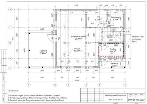 Каркасный дом в комплектации «С отделкой + Инженерный пакет» по проекту КД 029, г. Зеленогорск - План 1-ого этажа
