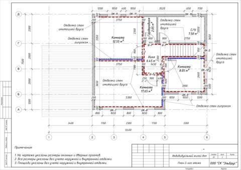Каркасный дом в комплектации «С отделкой + Инженерный пакет» по проекту КД 029, г. Зеленогорск - План 2-ого этажа