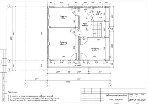 Каркасный дом по проекту КД 057, д. Лемболово, СНТ «Аист» - План 2-ого этажа