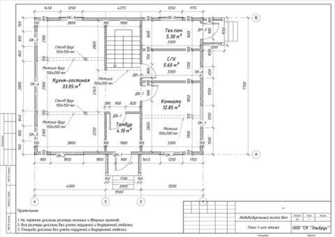 Каркасный дом в комплектации «Закрытый контур» по проекту КД 043, СНП «Северная Жемчужина» - План 1-ого этажа