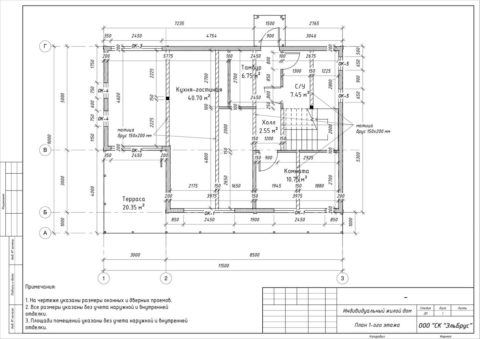 Каркасный дома по проекту КД 049, КП «Балтийская Слобода 2» - План 1-ого этажа