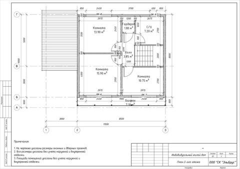 Каркасный дома по проекту КД 049, КП «Балтийская Слобода 2» - План 2-ого этажа