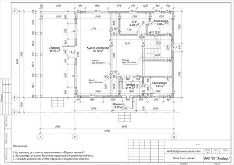 Каркасный дом по проекту КД 057, д. Низино - План 1-ого этажа