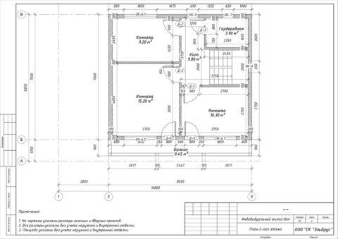 Каркасный дом по проекту КД 057, д. Низино - План 2-ого этажа