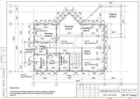 Каркасный дом в комплектации «С отделкой» + Инженерный пакет по проекту КД 065, СНТ «Рохма» - План 1-ого этажа