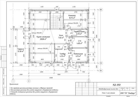 Каркасный дом в комплектации «С отделкой» по проекту КД 050, ДНП «Гранит» - План 1-ого этажа