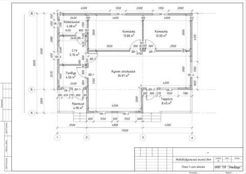 Каркасный дом в комплектации «С отделкой» по проекту КД 054, КП «Имение Оржицкого» - План 1-ого этажа