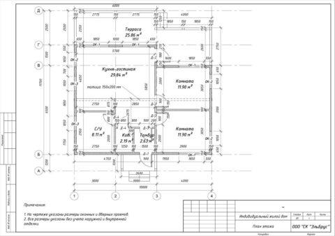 Каркасный дом по проекту КД 055 в д. Донцо, СНТ Заповедное - План 1-ого этажа