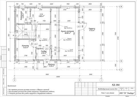 Каркасный дом по проекту КД 066 в СП Селезневское, массив «Кондратьевский» - План 1-ого этажа