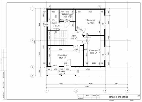 Каркасный дом в комплектации «Теплый контур» по проекту КД 032, Смоленский район с. Каспля 2 - План 2-ого этажа