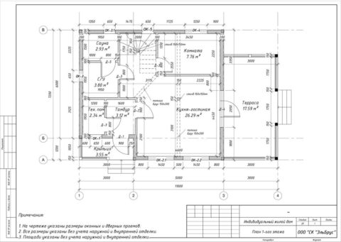Каркасный дом по проекту КД 023 с террасой в комплектации «С отделкой + Инженерный пакет», ДНП «Сосновские Озера 2» - План 1-ого этажа